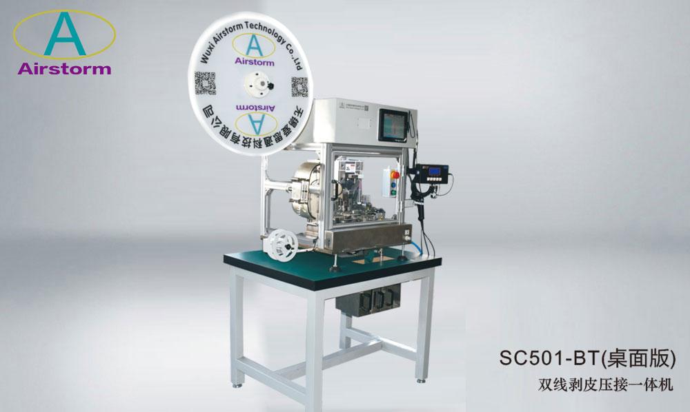 SC501-BT